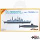 HMS Newcastle y HMS Triumph - Cyber-Hobby